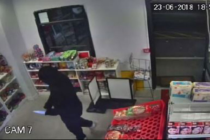 SunLive - Attempted armed robbery information plea - The ...